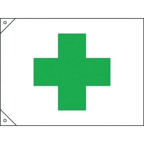 緑十字 安全旗(緑十字) 700×1000mm 布製_