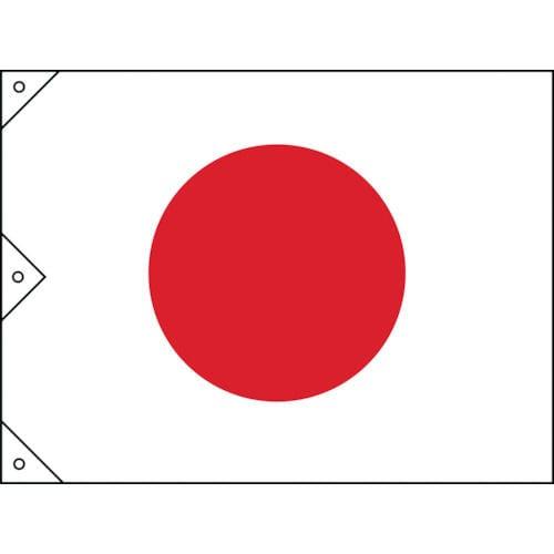 緑十字 日章旗(日の丸) 1300×2100mm 布製_