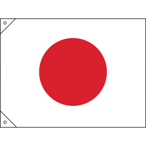 緑十字 日章旗(日の丸) 700×1000mm 布製_