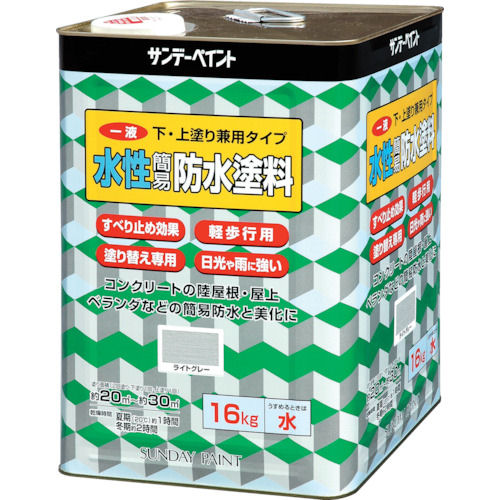 サンデーペイント 一液水性簡易防水塗料 16kg ライトグレー_