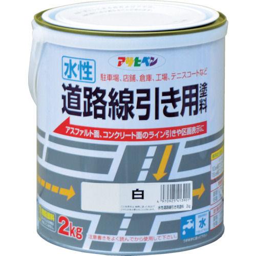 アサヒペン 水性道路線引き用塗料2KG白_