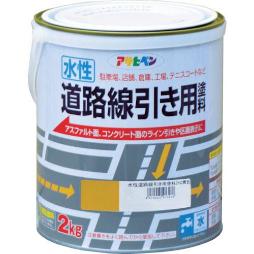 アサヒペン 水性道路線引き用塗料2KG黄色_