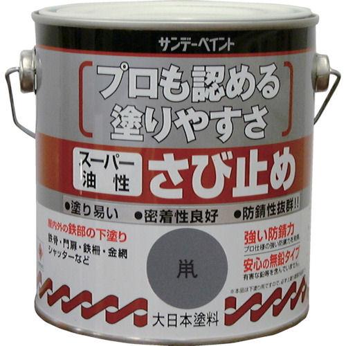 サンデーペイント スーパー油性さび止め 0.7L 赤さび_