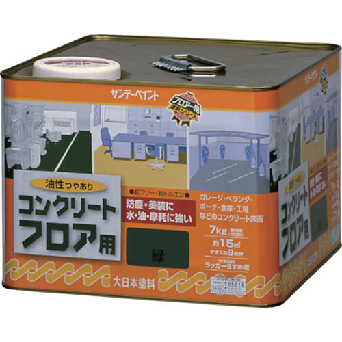 サンデーペイント 油性コンクリートフロア用 7kg 若竹色_