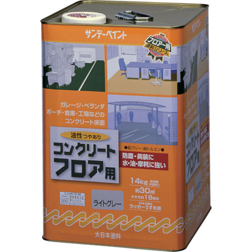 サンデーペイント 油性コンクリートフロア用 14kg 緑_
