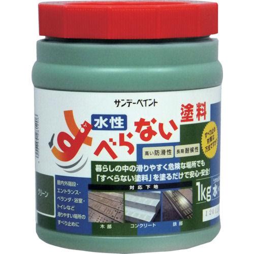サンデーペイント すべらない塗料 1kg グリーン_