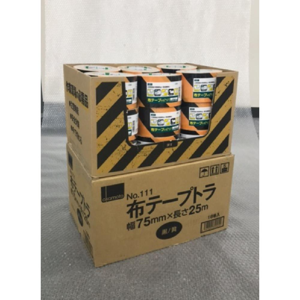 オカモト 布テープ(トラ)75ミリ×25m_