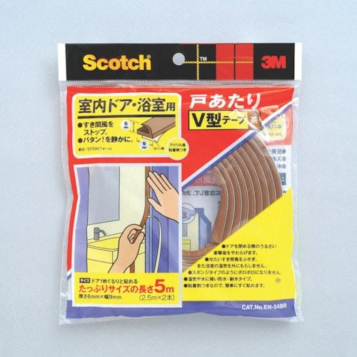3M 室内ドア・浴室用戸あたりV型テープ 茶 6mm×9mm×5m_