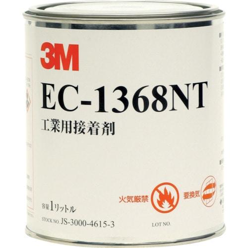3M 溶剤型接着剤 EC1368NT 1L_