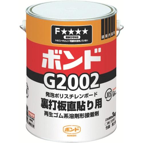 コニシ G2002 3kg #43957_