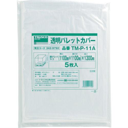 TRUSCO 透明パレットカバー 1300X1100X1300用 厚み0.03_