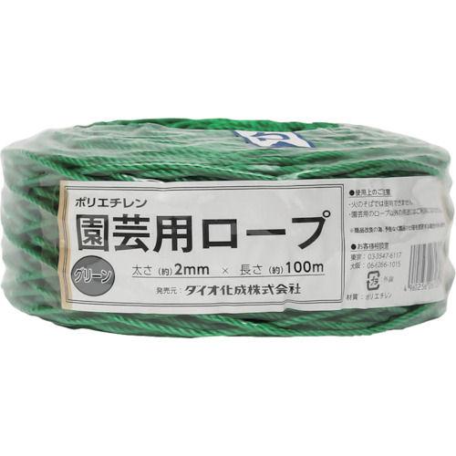 園芸用ロープ 緑 太さ2mmX長さ100m
