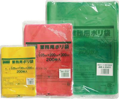TRUSCO 小型ポリ袋 縦300X横200Xt0.05  緑 (200枚入)_