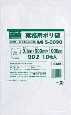 TRUSCO 業務用ポリ袋0.1×90L 10枚入_