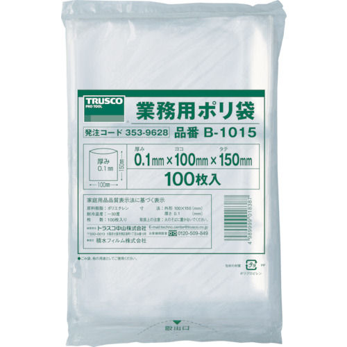 TRUSCO 厚手ポリ袋 縦150X横100Xt0.1  透明 (100枚入)_