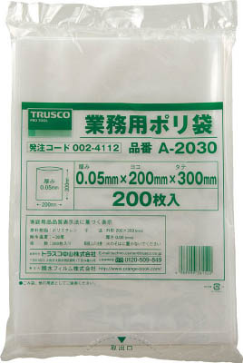 TRUSCO 小型ポリ袋 縦150X横100Xt0.05  透明 (200枚入)_
