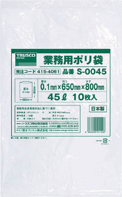 TRUSCO 業務用ポリ袋0.1×45L 10枚入_