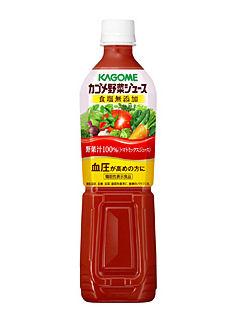 カゴメ 野菜ジュース各種