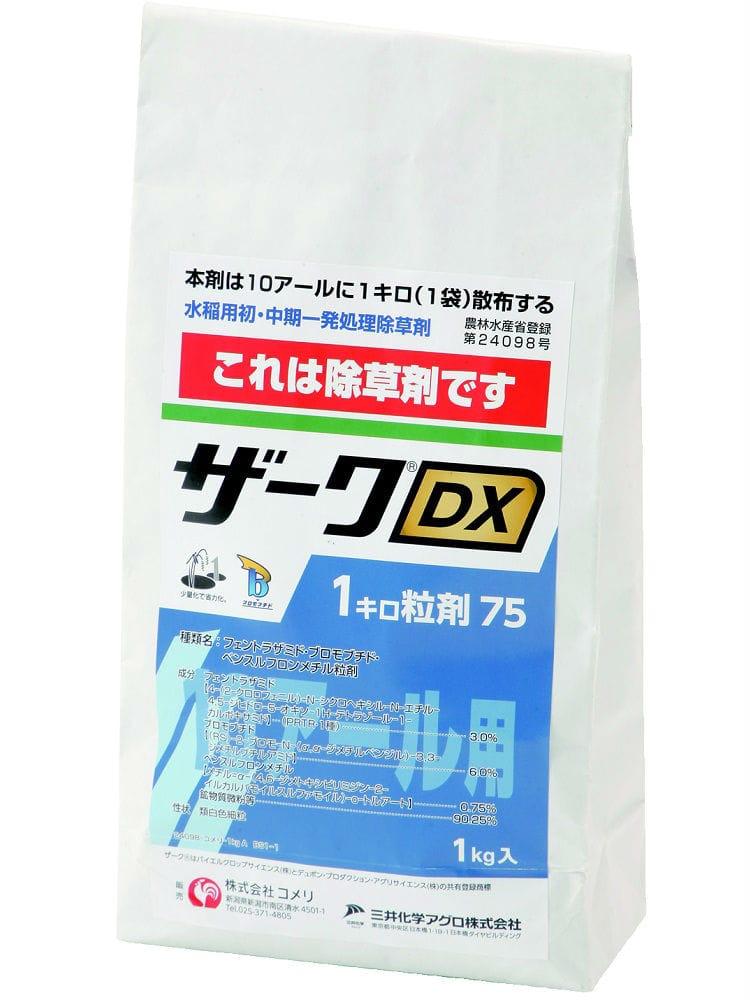 水稲用初・中期一発処理除草剤 各種