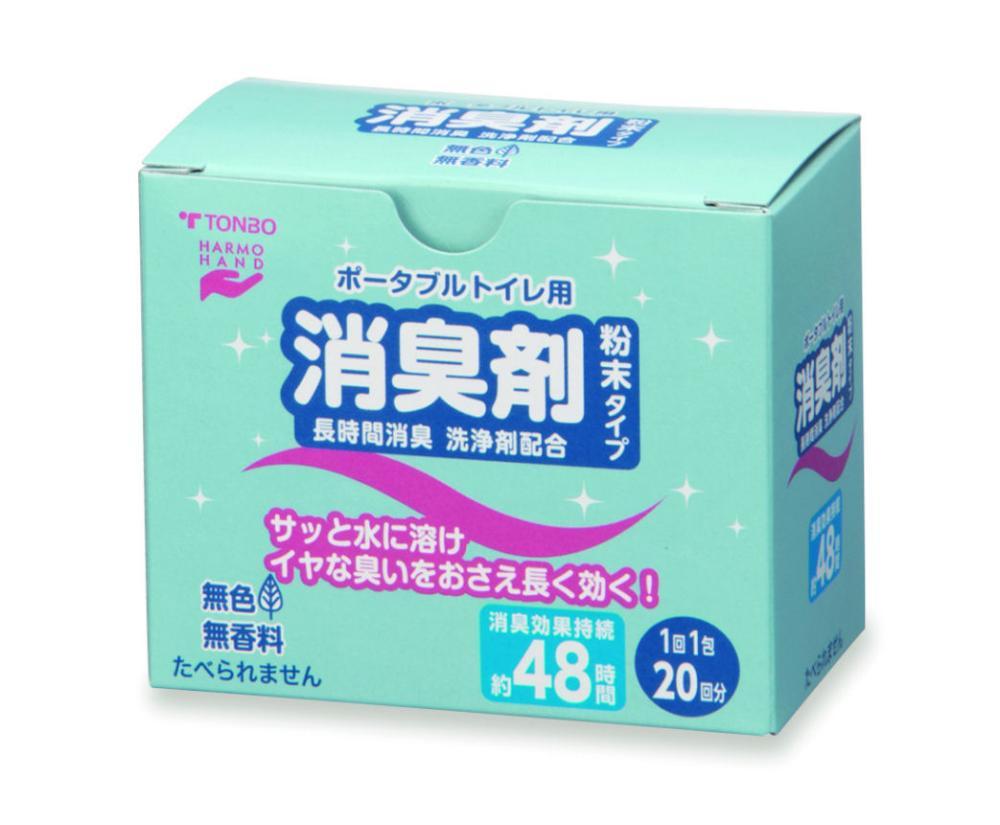 新輝合成 ポータブルトイレ用消臭剤 粉末タイプ20包