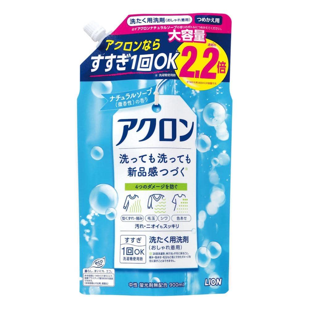 ライオン アクロン ナチュラルソープ 詰替用 大容量 900ml
