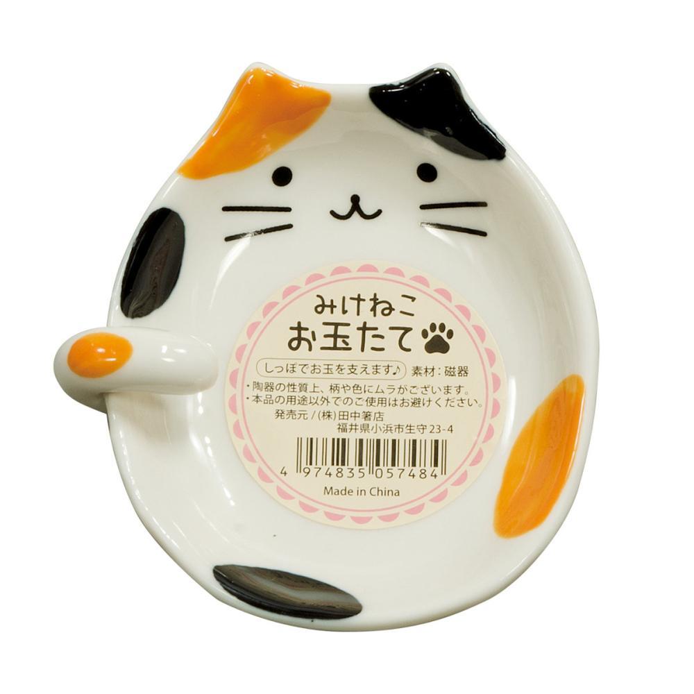 田中箸店 みけ猫 お玉たて