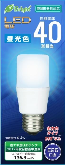 LED電球 T E26 4W 各種