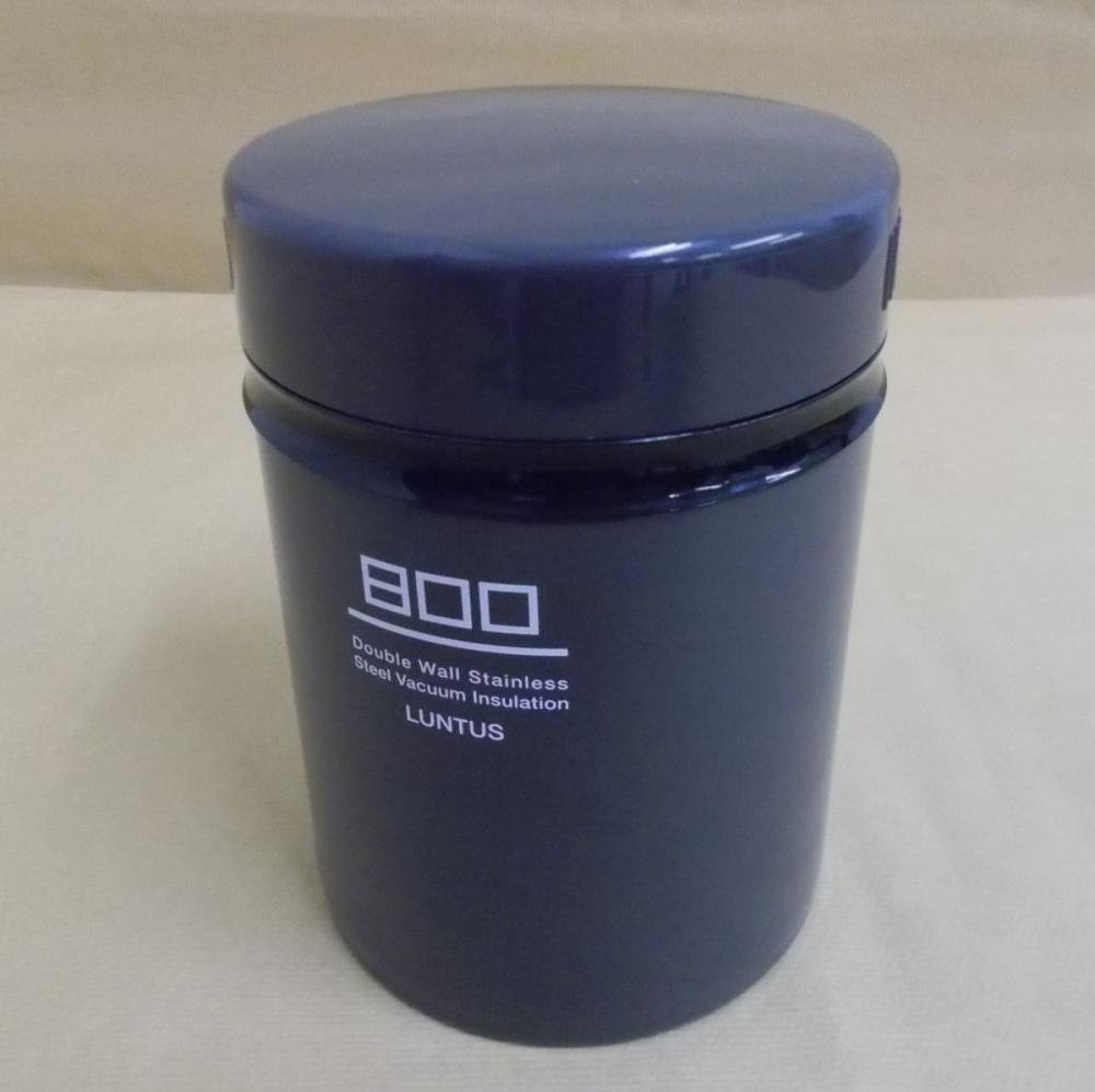 ランタスBS保温ランチHLB-B800 グレー