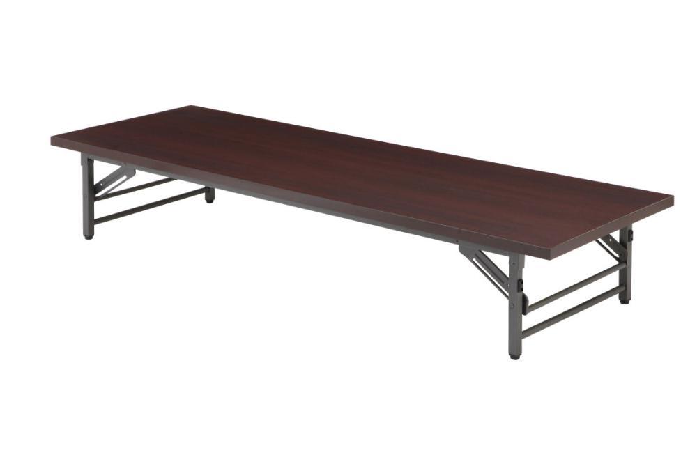 折りたたみ会議テーブル ロータイプ 幅180×奥行60×高さ33cm