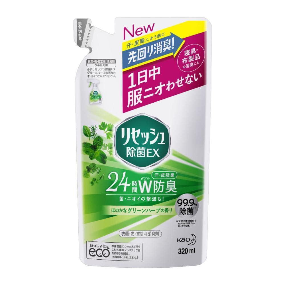 花王 リセッシュ除菌EX グリーンハーブ 詰替 320ml
