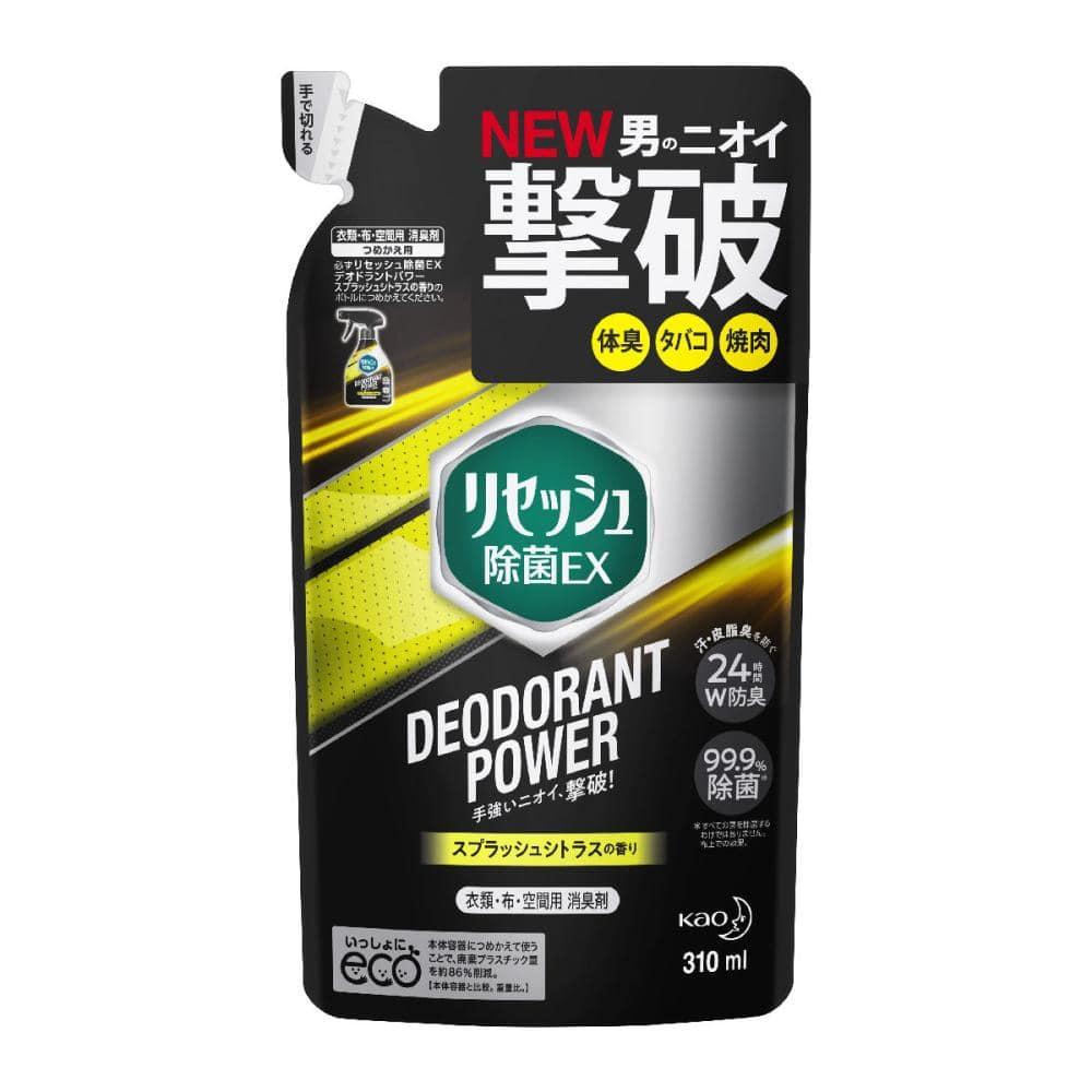 花王 リセッシュ除菌EX デオドラントパワー スプラッシュシトラス 詰替 310ml