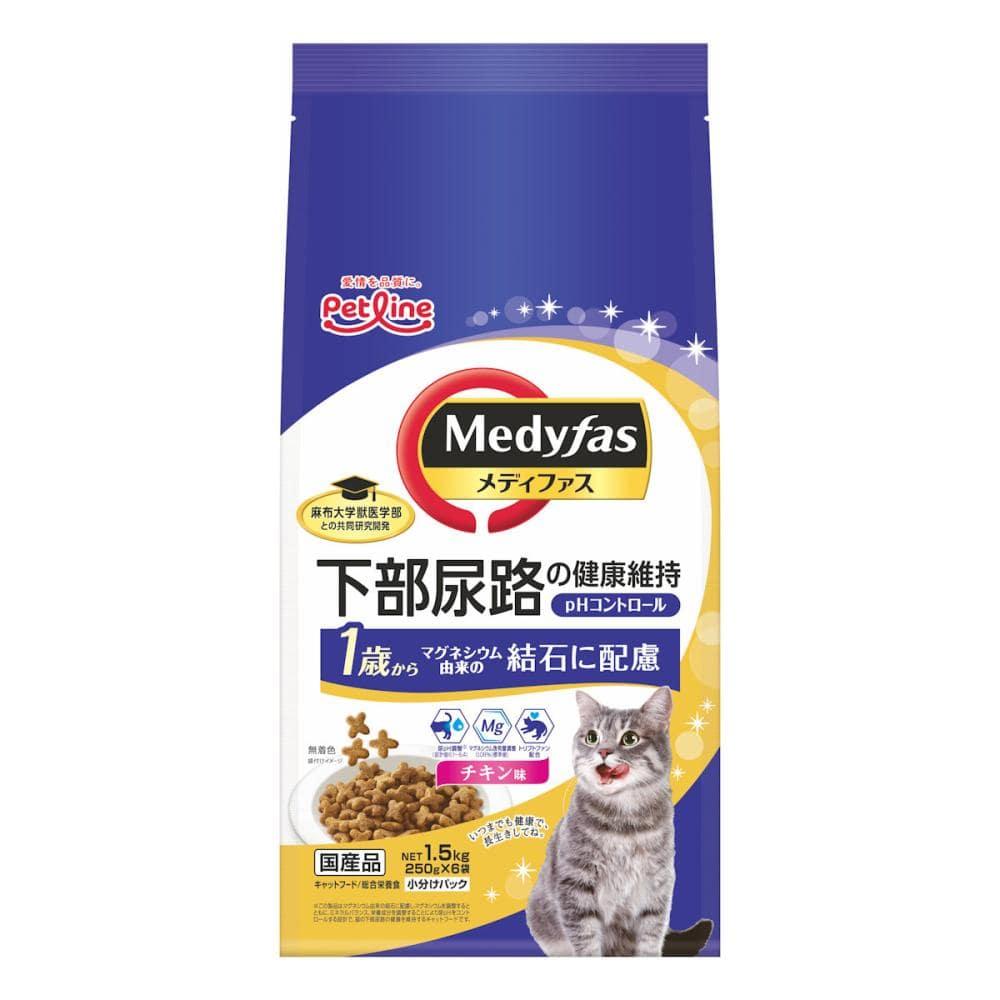 ペットライン メディファス 1歳から チキン味 1.5kg