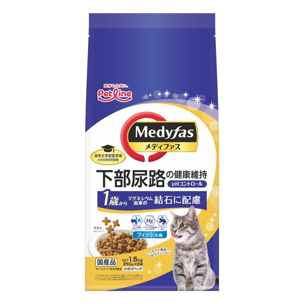 ペットライン メディファス 1歳から フィッシュ味 1.5kg