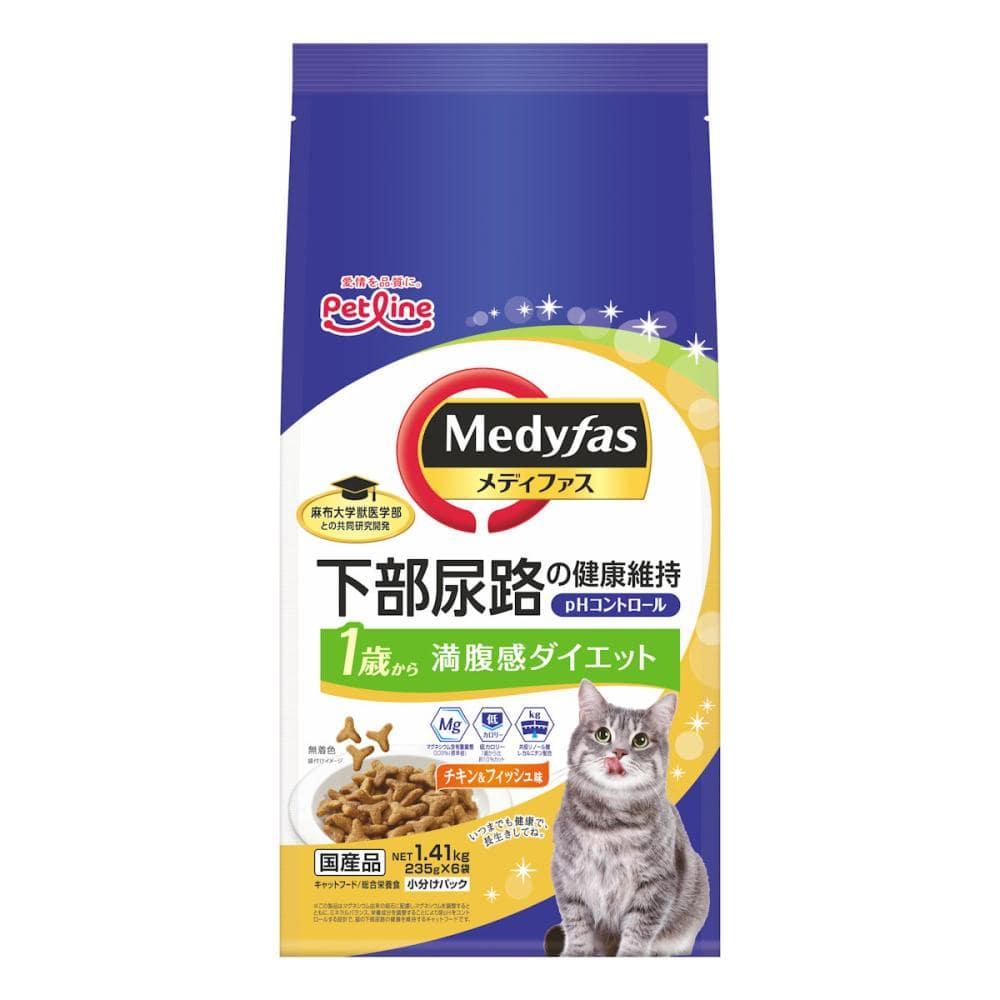 ペットライン メディファス 満腹感ダイエット 1歳から チキン&フィッシュ味 1.41kg