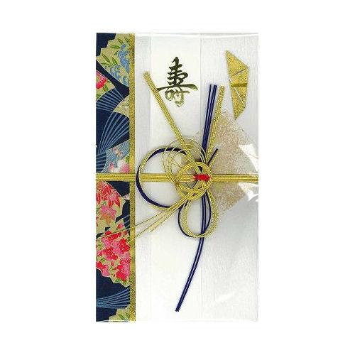 モーノクラフト 婚礼祝い金封 繋 紺 SMC-OP004