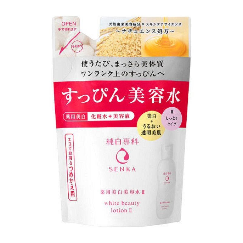 エフティ資生堂 純白専科 すっぴん美容水II 詰替用 180ml