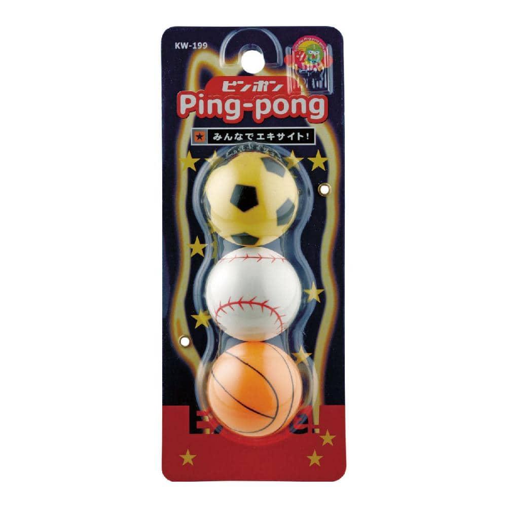 卓球スポーツボール3P A KW-251