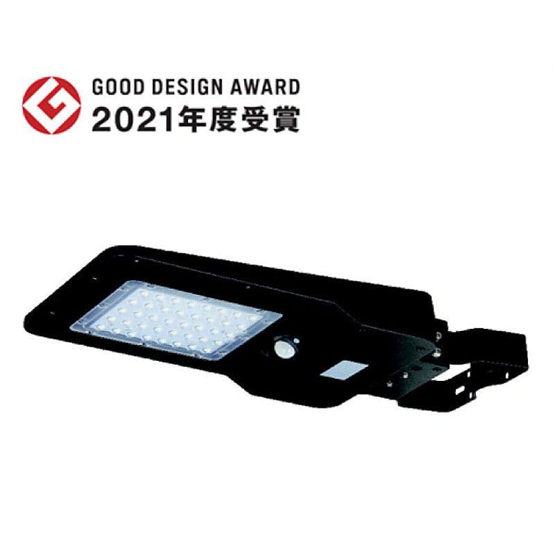 ソーラー充電式センサーライト 据置型 1600lm RL-SCS-1600