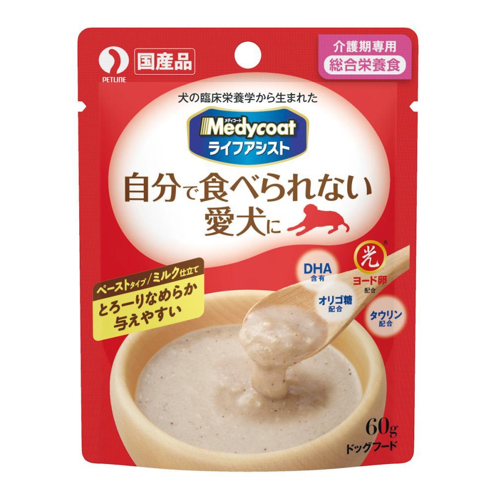 メディコート ライフアシスト ウエットペーストタイプ ミルク仕立て 60g