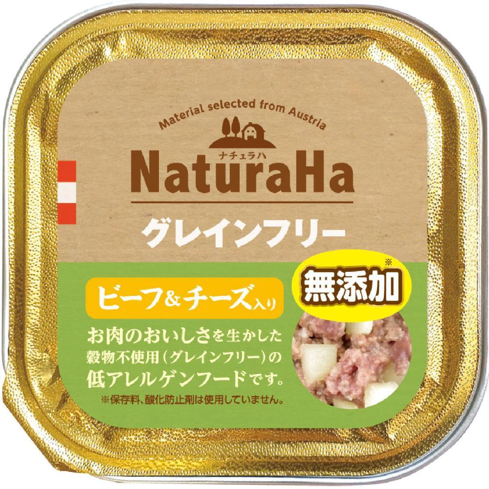 マルカン ナチュラハ グレインフリー ビーフ&チーズ入り 100g