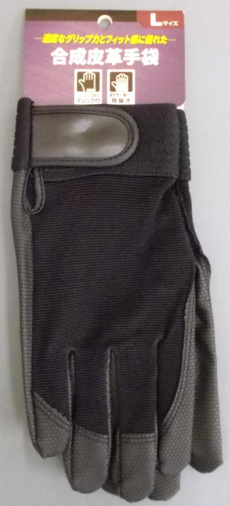 合成皮革手袋 L ブラック