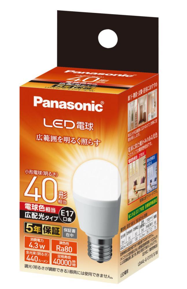 パナソニック LED 小形広配光ベーシック 各種