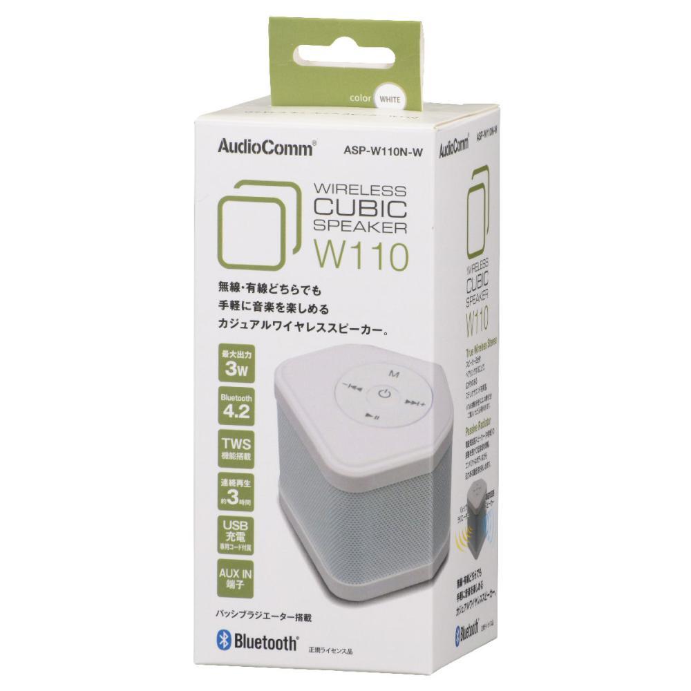 ワイヤレスCUBIC スピーカー W110 各種