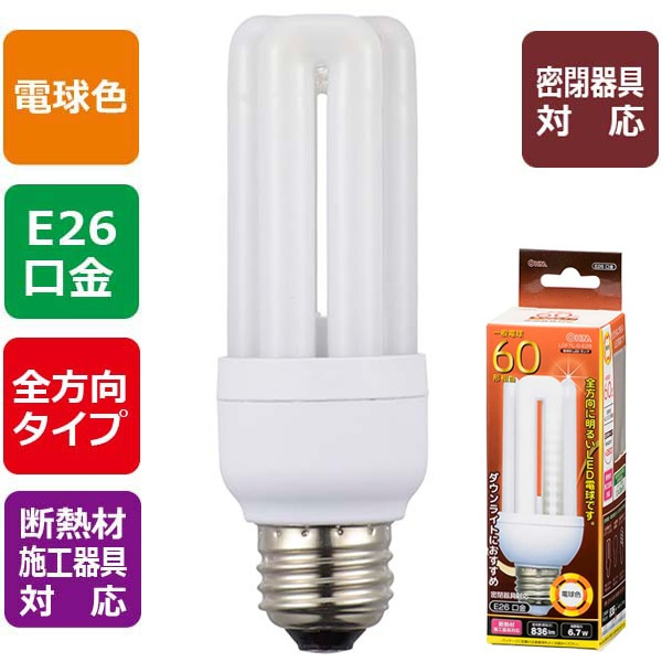 LED電球 各種