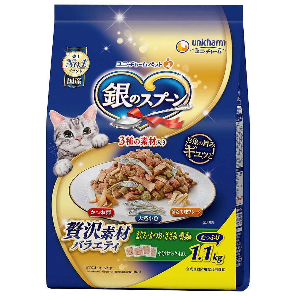 ユニ・チャーム 銀のスプーン贅沢素材 まぐろ・かつお・野菜味 1.1kg