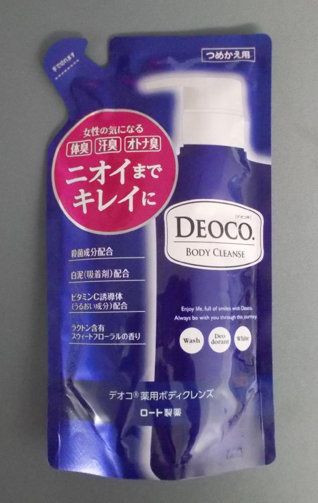 ロート デオコ薬用ボディクレンズ ボディソープ 詰替 250ml