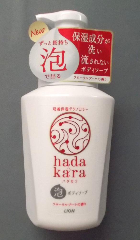 ライオン ハダカラ(hadakara) 泡で出てくるボディソープ 各種