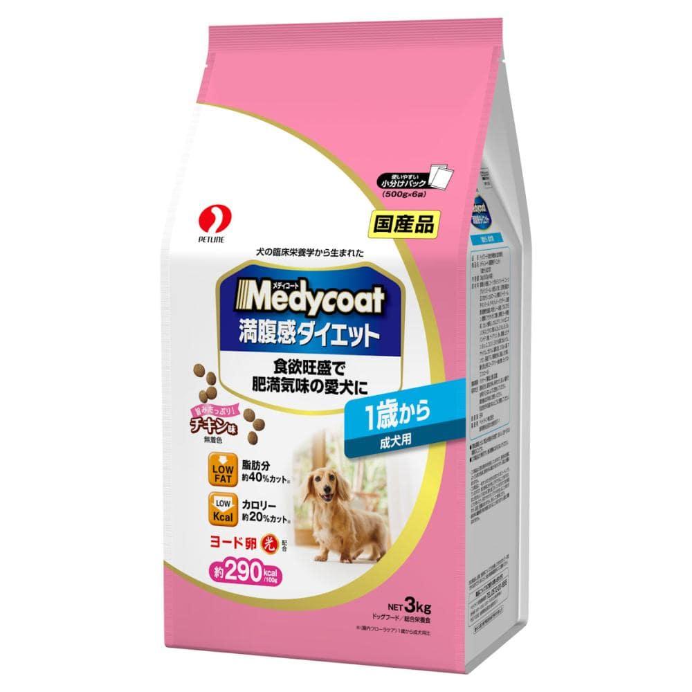 ペットライン メディコート 満腹感ダイエット 成犬用 3kg