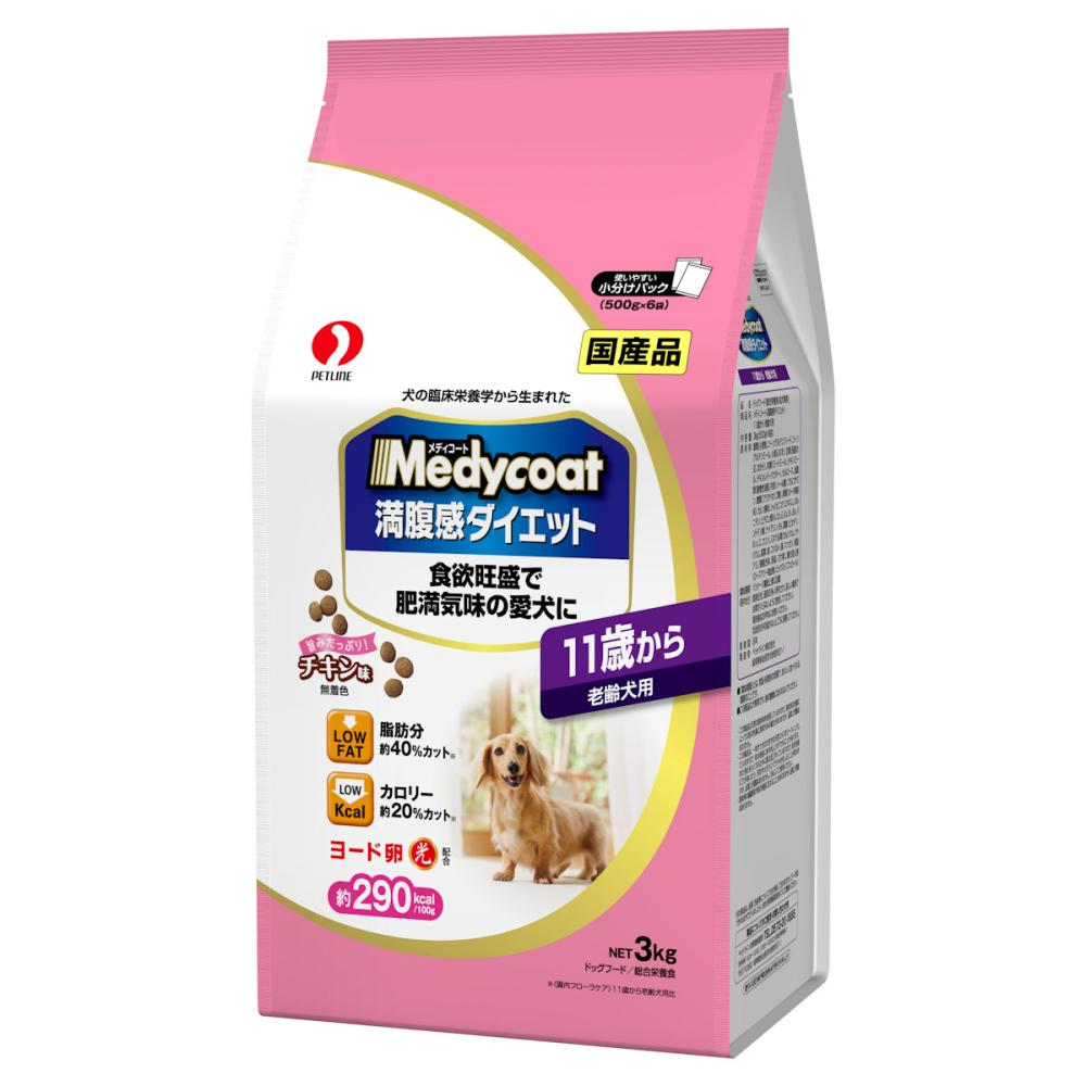 ペットライン メディコート 満腹感ダイエット 老齢犬用 3kg
