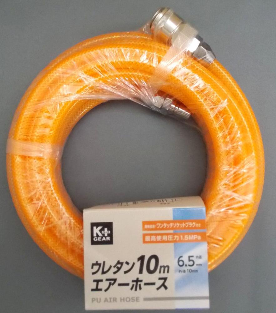 コメリ エアーホース 10m JM-JH6510